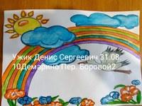 IMG_20200614_154359.jpg