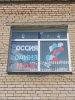 Борисовка сф1..jpg
