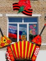 Демаринский сельский филиал №13 Заведующая Ужик Марина Анатольевна.jpg