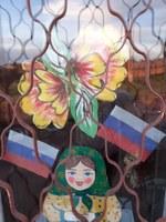 Оксана Забродина Кумляк.1.jpg