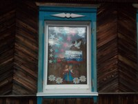Прибылева Елена и Евгений2