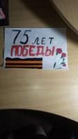 7P4Yy5zU7Zs.jpg