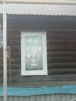 Жукова О.М.окно3.jpg