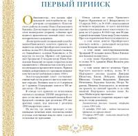 страницы книги к дню района22.jpg