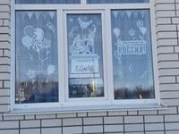 3 Воронина Наталья Михайловна и Симонова Славяна Сергеевна Детский сад 13