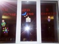 """7 Студенческое общежитие ПТФ ГБПОУ """"КПКим. С. В. Хохрякова"""". #Общежитие_ПТФ Окна России"""