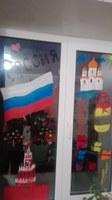 Сосунова Мария Ивановна, 7 лет, с. Степное, Гагарина 42.jpeg