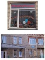 «Детский сад № 5» г (2)