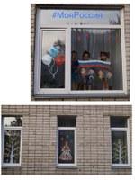 «Детский сад № 5» г (3)
