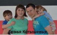 22.Котышева Анастасия.JPG
