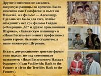 М. Булгаков и 7 неожиданных фактов о нём