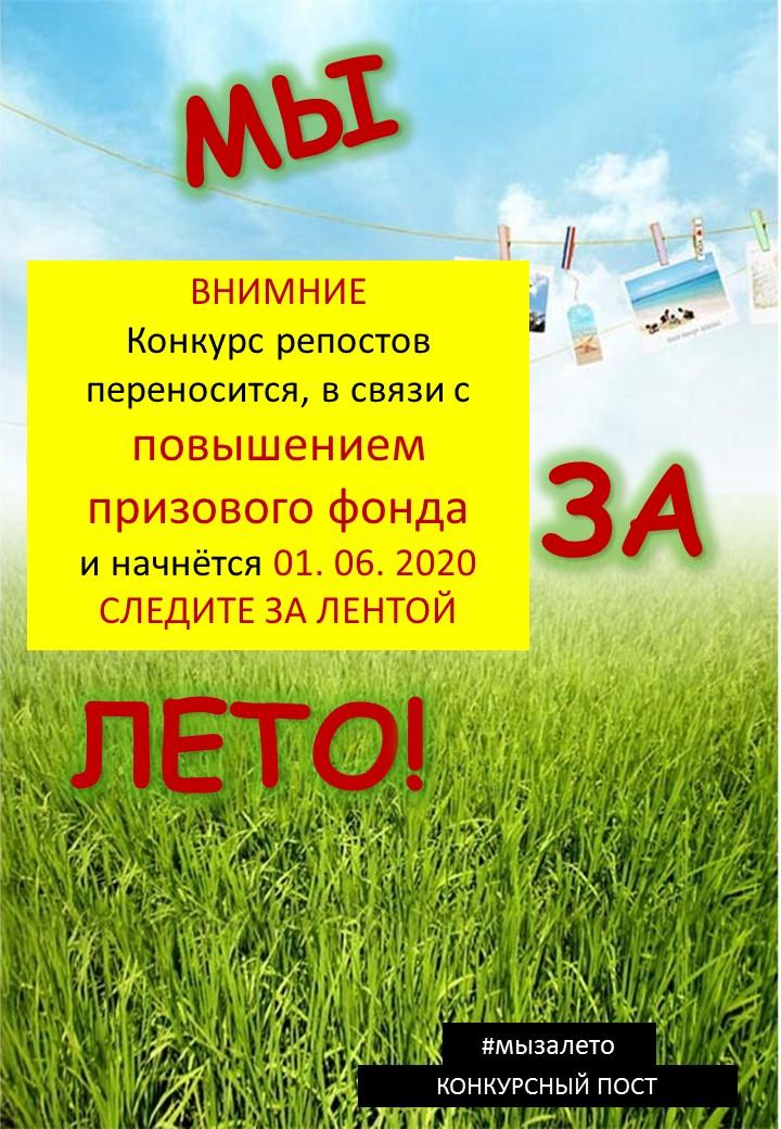 МЗЛ22.jpg