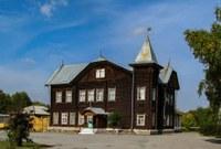 Пластовский районный музей
